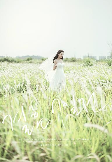 成都婚纱摄影,成都婚纱照,成都摄影工作室瞳创摄影,成都婚纱照前十强